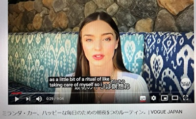 ミランダ・カーに学ぶ英語のリズム